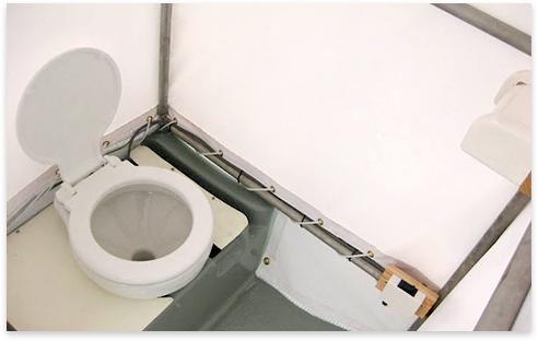設備:トイレ