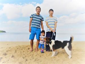 family-new